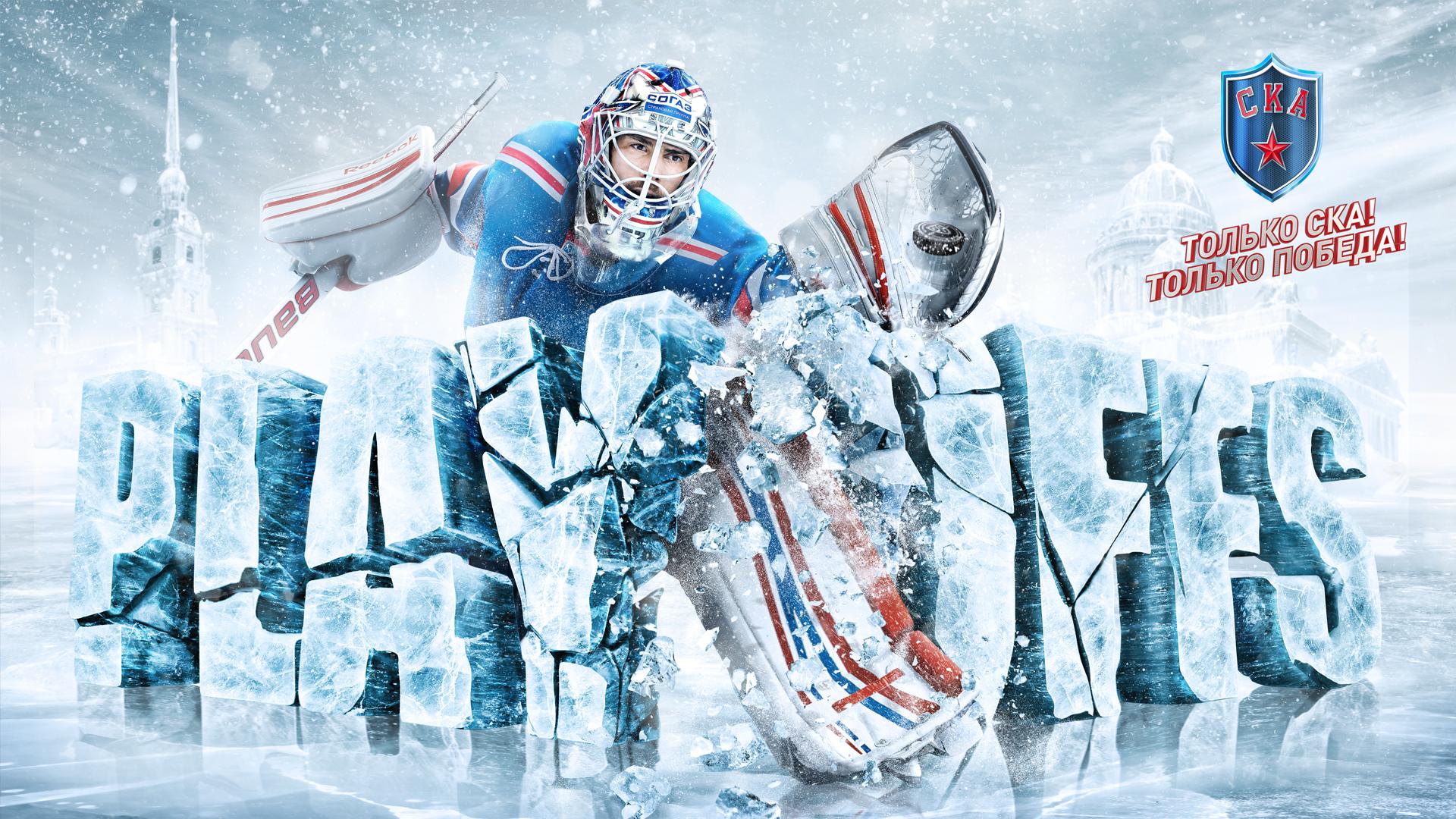 Кадры из фильма хоккей ска металлург смотреть онлайн