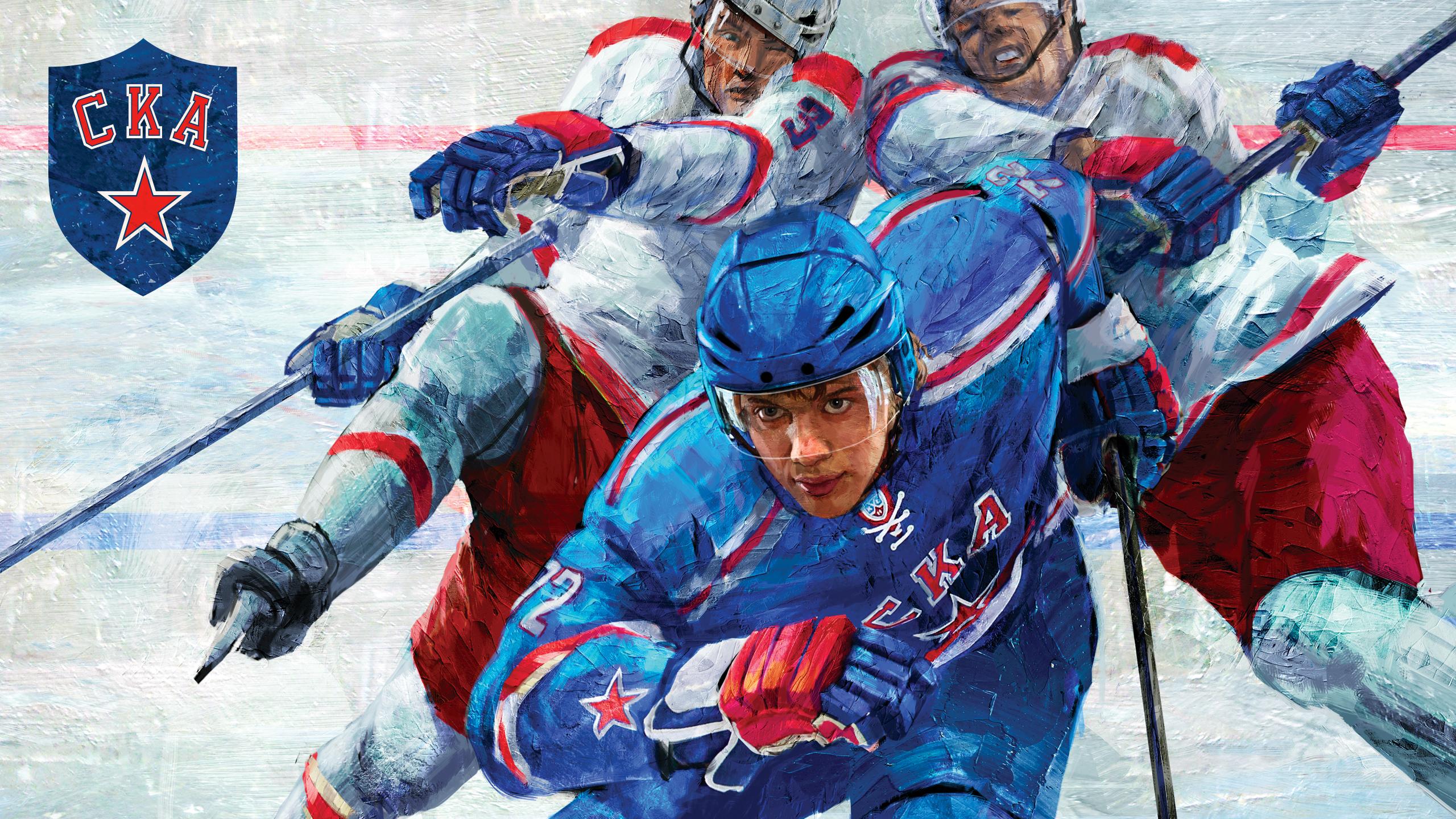 хоккей ска металлург смотреть онлайн