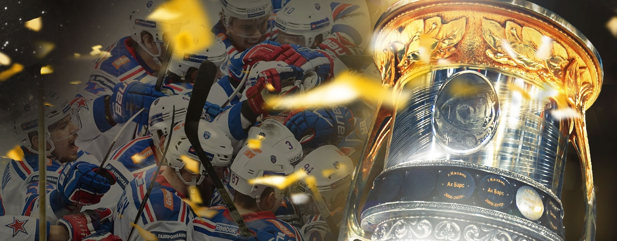 Watch SKA's triumphant scenes in the Gagarin Cup final!