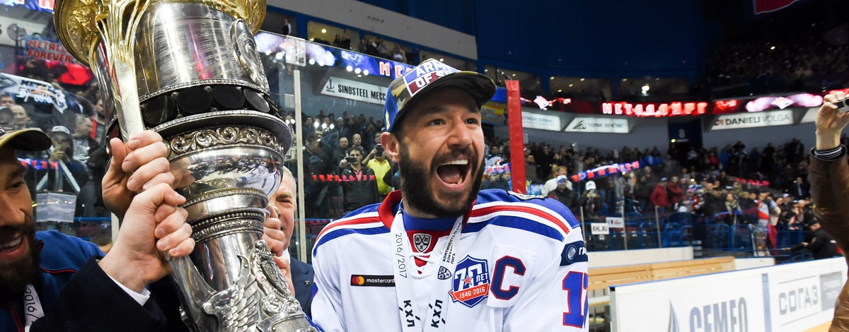 Video: SKA win the Gagarin Cup final series!