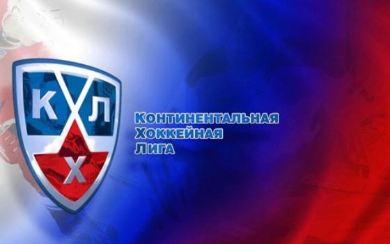 ЖК Городсобытие Лайково  официальный сайт застройщика