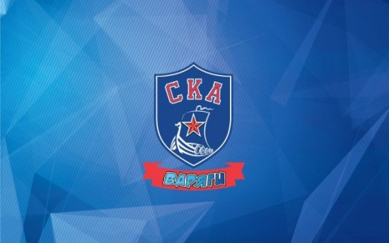 SKA will continue cooperating with HC Varyagi