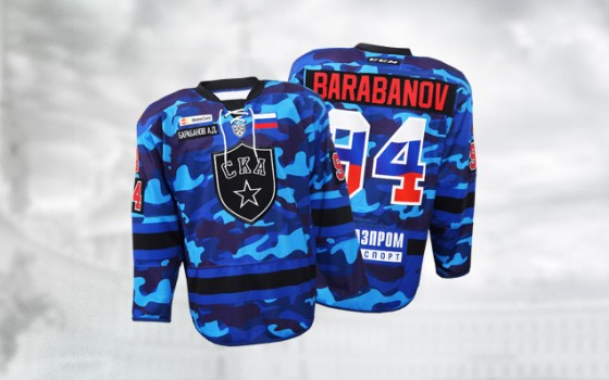 The Army jersey for the match against Dynamo