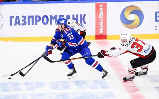 SKA - Avangard. Match day