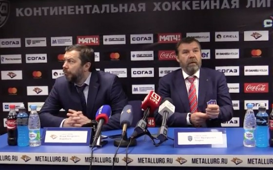 Metallurg Magnitogorsk - SKA. Press-conference of game one