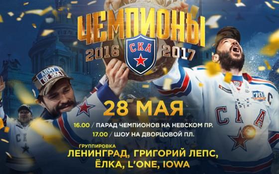 845f36c5af53 ДЕПО - гостевая книга нижегородских болельщиков  май 2017 г.