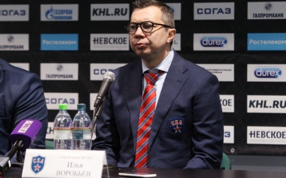 Sibir - SKA. Press-conference