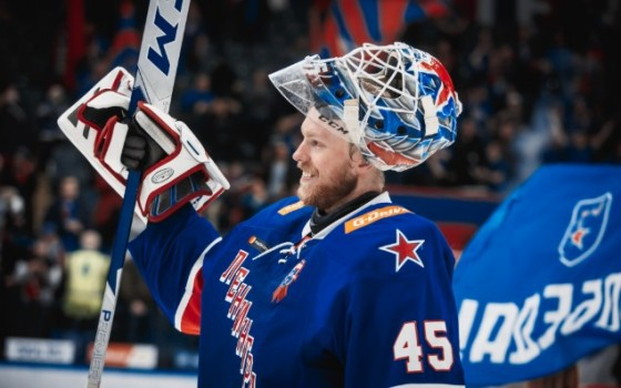 SKA signed a new contract with Magnus Hellberg