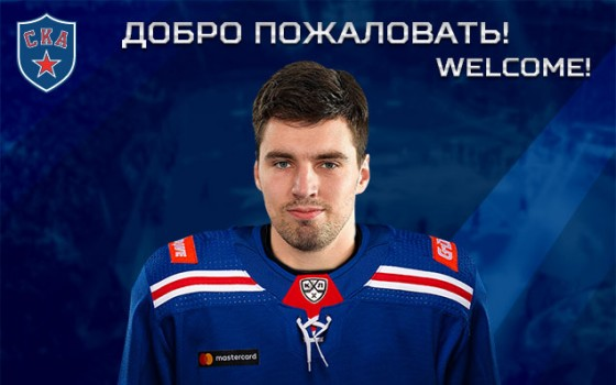 Igor Ozhiganov is a SKA player!
