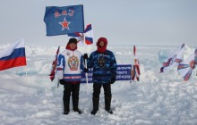 SKA's flag at the North Pole