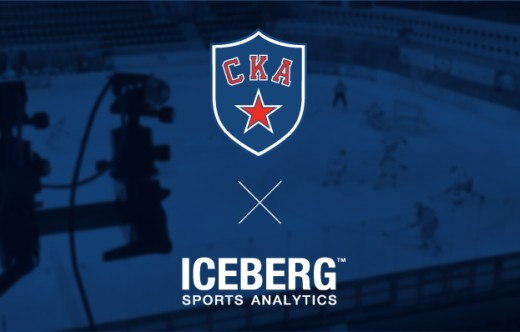SKA have signed an agreement with ICEBERG
