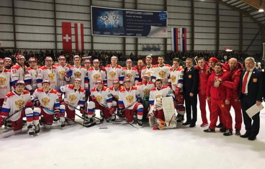 The Russian Olympic team won the 2018 Luzern Cup in Switzerland