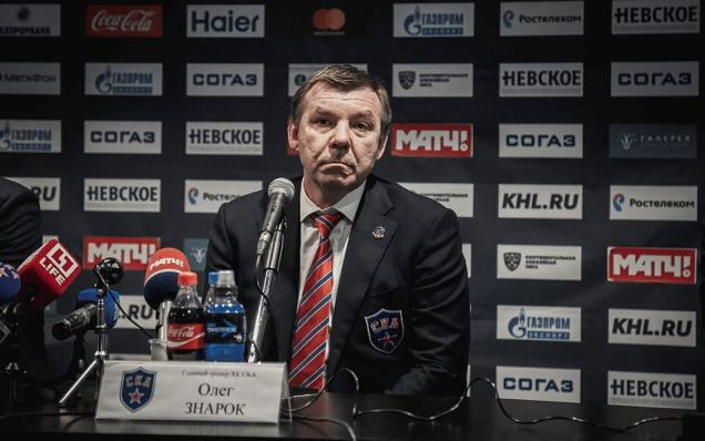 Dynamo Moscow - SKA. Press-conference of game four