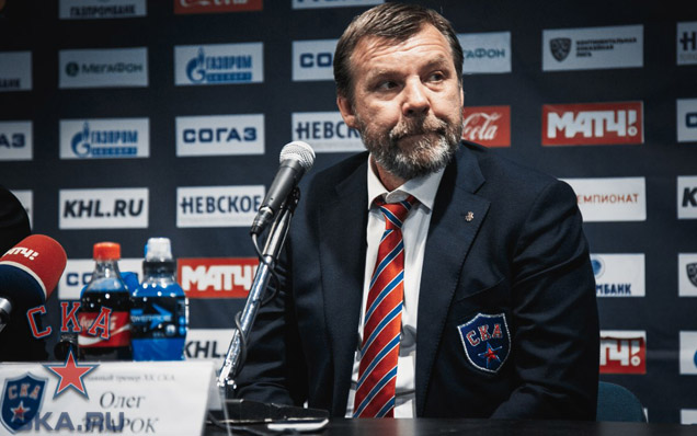 SKA - Metallurg Magnitogorsk. Press-conference of game three
