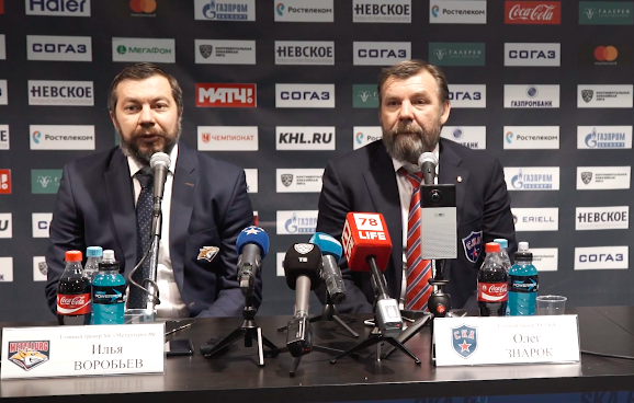 SKA - Metallurg Magnitogorsk. Press-conference of game four