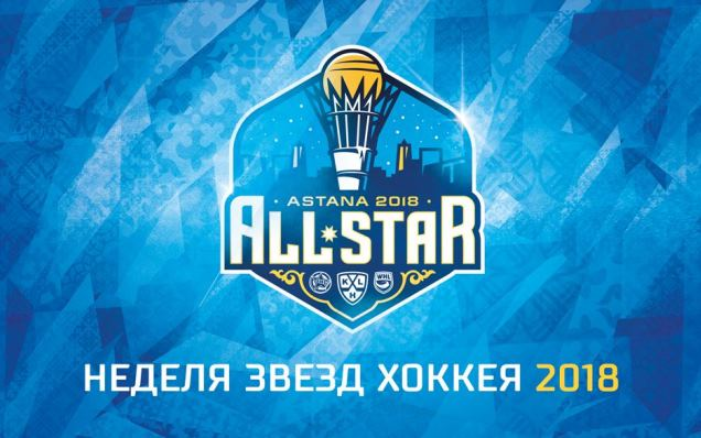 Voting has started for the 2018 KHL All-Star Game starting line-ups