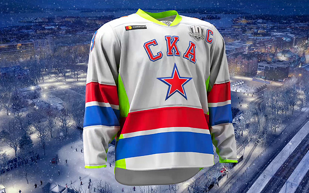 SKA's jersey for the Helsinki Ice Challenge