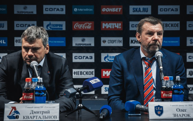 SKA - Lokomotiv. Press-conference of game five
