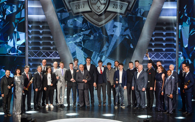The 2017/2018 KHL closing ceremony took place