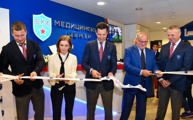 The SKA Medical Centre was opened at Hockey City