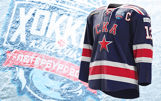 SKA's jersey for the 2018 Hockey Classic against CSKA Moscow