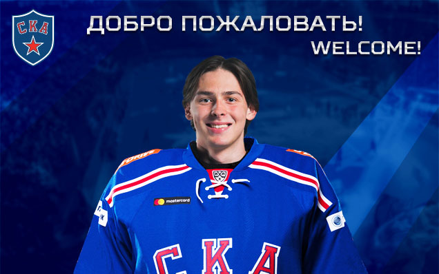 Pyotr Kochetkov is a SKA player!