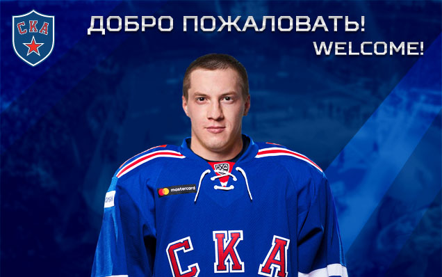 Dmitry Kagarlitsky is a SKA player!
