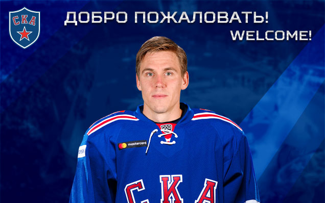 Jori Lehtera has joined SKA!