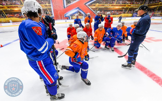 The SKA Development Camp has started