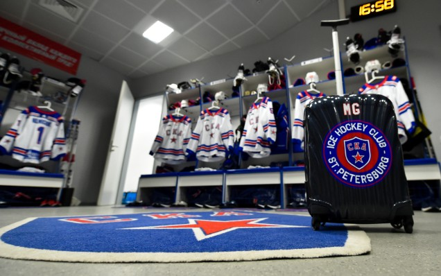 SKA have left for an away series