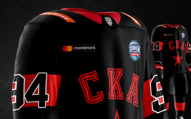 SKA jersey for the Russian Classic