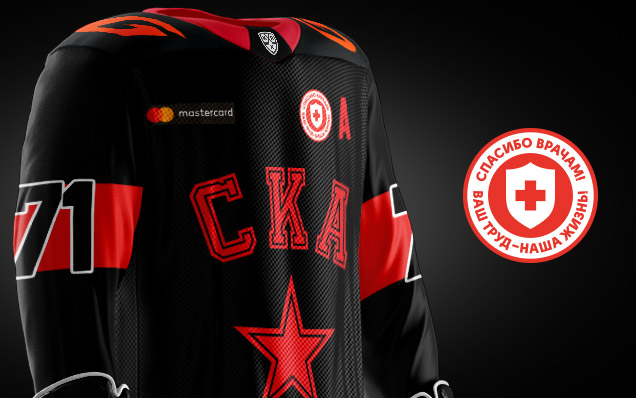 SKA's jerseys for the first home match of the 2020/2021 KHL season