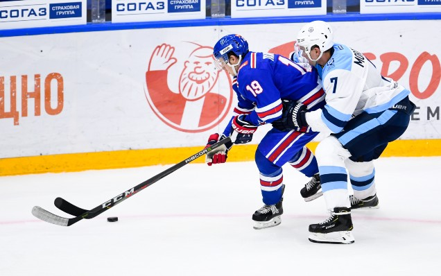 SKA - Sibir. Presenting the opponents