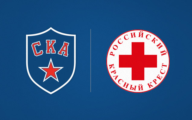 SKA and the Russian Red Cross have signed a cooperation agreement