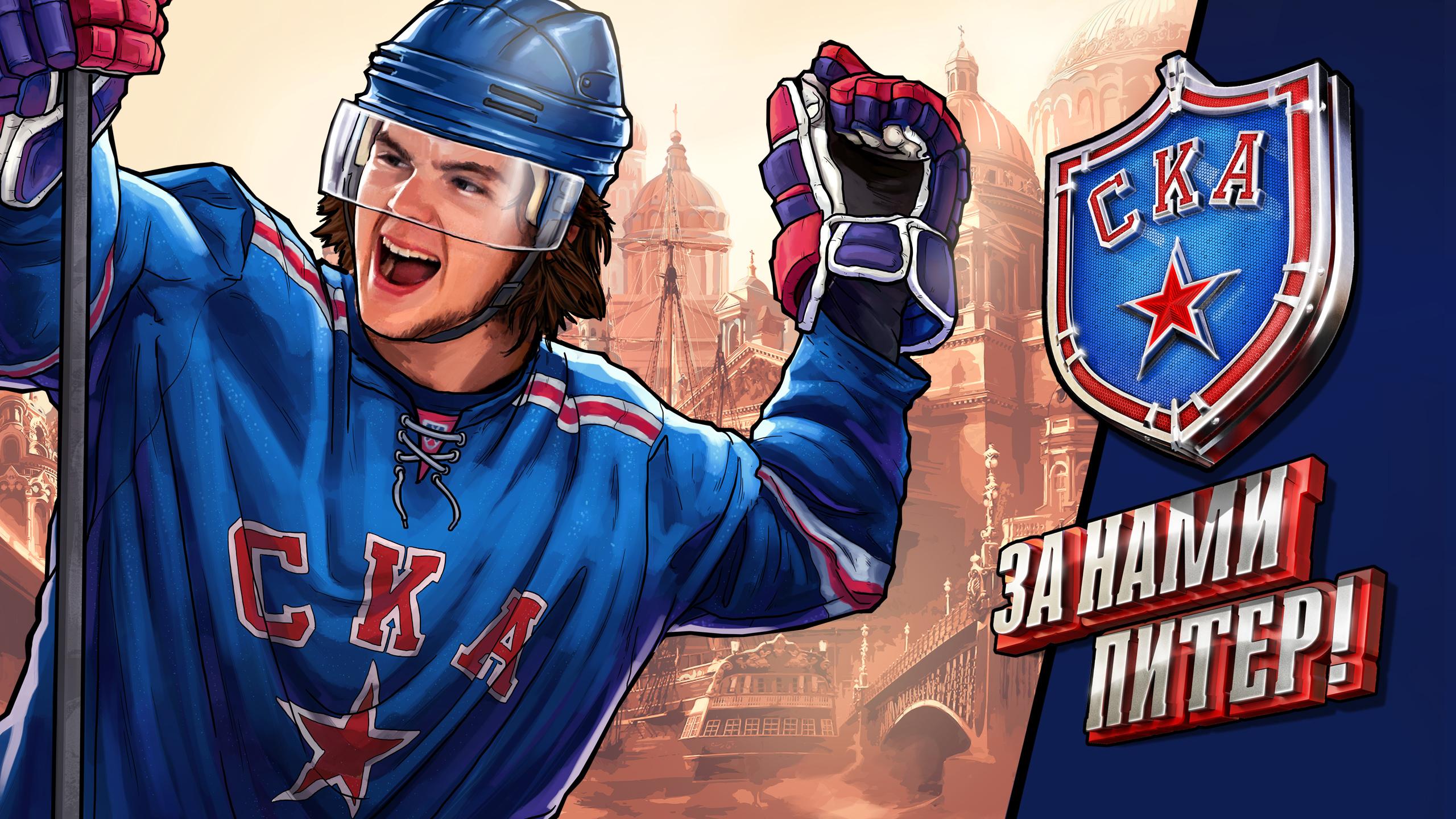 SKA Ice Hockey Club загрузить